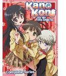 Kanokon: The Girl Who Cried Fox - Complete Series