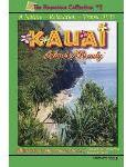 Kauai: Island of Beauty/ DVD